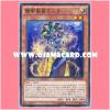 CROS-JP081 : Mithra the Thunder Vassal / Mithra the Vassal of the Thunder Monarch (Common)