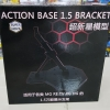 Action Base 1.5 Bracket 1/100 1/144 (White)