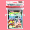 Yu-Gi-Oh! Duelist Card Protector Sleeve - Shooting Quasar Dragon 55ct. 95%