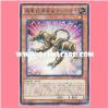 INOV-JP009 : Superheavy Samurai Soul Arbitrator / Superheavy Samurai Soul Chusai (Rare)