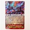 G-CP03/S01TH : มังกรทมิฬผู้พิชิต, ออร่าเกเซอร์•ดราก้อน (Supremacy Black Dragon, Aurageyser Dragon) - SP แบบโฮโลแกรมฟอยล์