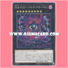 PP17-JP015 : Number 95: Galaxy Eyes Dark Matter Dragon (Common)
