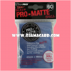 Ultra•Pro Pro-Matte Small Deck Protector / Sleeve - Blue 60ct.