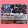 Cardfight!! Vanguard G Starter Deck - Shadow Paladin (ชาโดว์ พาลาดิน) - PR/0304TH : อัศวินทมิฬ, กริมรีครูตเตอร์ (Dark Knight, Grim Recruiter) *2