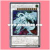 RC02-JP003 : Shooting Star Dragon (Extra Secret Rare)