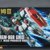 RGM-86R GM III 126