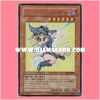 YAP1-JP006 : Dark Magician Girl / Black Magician Girl (Ultra Rare) 95%