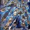 RX-O UNICORN GUNDAM 03 PHENEX