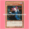 GS06-JP010 : Tour Guide From the Underworld / Death Guide Departing the Demon World Bound for the Living World (Gold Secret Rare)