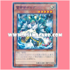 AT07-JP002 : Zaborg the Thunder Monarch (Normal Parallel Rare)