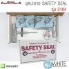 ชุดปะยาง SAFETY SEAL รุ่น 3104 ยี่ห้อ Safety Seal จาก USA