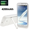 Power Bank 4200mAh Samsung Galaxy Note 2 สีขาว