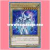 TRC1-JP003 : Elemental HERO Neos (Extra Secret Rare)