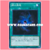 TRC1-JP042 : Allure of Darkness (Secret Rare)