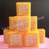 Glutathione+Vitamin C Soap สบู่กลูต้าไธโอนวิตซี