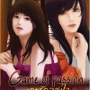 Game of Passion โดย เบนต์