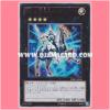 PHSW-JP041 : Number 10: Illumiknight / Numbers 10: White-Light Knight - Illuminator (Ultra Rare)
