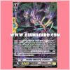 G-CMB01/012TH : อินสทิล•ดีลีทเตอร์, เอนเดอร์ (Instill Deletor, Ender) - RR แบบโฮโลแกรมฟอยล์ ฟูลอาร์ท ไร้กรอบ (Full Art)