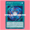 MACR-JP052 : Superior Polymerization / Superior Fusion (Secret Rare)