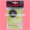 Ultra•Pro Pro-Matte Standard Deck Protector / Sleeve - Bright Yellow 50ct.