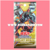 1002 - Circuit Break [CIBR] - Booster Pack (JP Ver.)