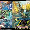 G Extra Booster 2 : The AWAKENING ZOO (VG-G-EB02) - Booster Box