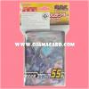 Yu-Gi-Oh! Duelist Card Protector Sleeve - Blue-Eyes White Dragon 55ct.