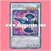 WJMP-JP024 : Hi-Speedroid Kendama / High-Speedroid Magical Sword Dama (Ultra Rare)