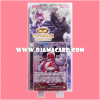 Thailand Trial Deck 1 : The Mask Collection (VG-T-TD01) ¬ No Promo + Deck Only