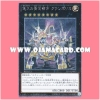 EP14-JP053 : Grandopolis, The Eternal Golden City / Golden City of Eternity Granpolis (Extra Secret Rare)