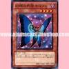 GAOV-JP012 : Morpho Butterspy (Common)