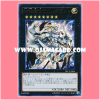 TRC1-JP036 : Divine Dragon Knight Felgrand (Collectors Rare)