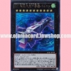 CPZ1-JP038 : CXyz Skypalace Babylon (Ultra Rare)