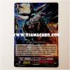 G-CP03/033TH : มังกรนินจา, รูนสตาร์ (Stealth Dragon, Runestar) - R แบบโฮโลแกรมฟอยล์