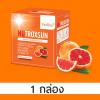 Verena Nutroxsun (10 ซอง) ปกป้องผิวจากแสงแดด ป้องกันผิวจากแสง UV Verena Nutroxsun (10 ซอง) ปกป้องผิวจากแสงแดด ป้องกันผิวจากแสง UV