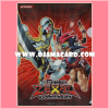 Yu-Gi-Oh! ZEXAL OCG Duelist Folder - Yuma Tsukumo & Utopia / King of Wishes, Hope