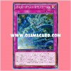 CIBR-JP070 : Altergeist Camouflage (Common)