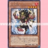 SD24-JP002 : Fire King Avatar Barong (Rare)