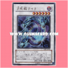 ABPF-JP043 : Moon Dragon Quilla / Moonlight Dragon Quilla (Ultra Rare)