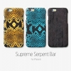ZENUS : Leather Bar Case Supreme Serpent Patterned for Apple iPhone 6 (4.7inch)