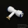 หัวพ่นหมอกกระดุม 0.3 mm + ข้อต่อ 3 ทาง