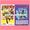 Yu-Gi-Oh! ARC-V The Strongest Duelist Yuya!! Volume 1 + YS01-JP001 : Performapal Odd-Eyes Metal Claw / Entermate Odd-Eyes Metal Claw (Ultra Rare)