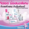 จัดเซตพิเศษ EZERRA cream 50g 2 หลอดใหญ่ + EZERRA Cleanser 500ml ขวดใหญ่สุด + EZERRA LOTION โลชั่น 150ml แถมฟรี EZERRA PLUS cream 10g 3 หลอด