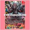 PR/0225TH : ผู้คุมกฎแห่งร้อยอสูร, โอยามิเกโด (Ruler of Hundred Demons, O-Yamigedo) - แบบโฮโลแกรมฟอยล์
