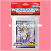 Yu-Gi-Oh! ARC-V Official Card Game Duelist Card Protector Sleeve - Yugi Muto (Yugi Mutou) & Yami Yugi (Dark Yugi) 55ct.