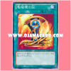 15AY-JPC34 : Emblem of Dragon Destroyer / Proof of Dragon Destruction (Common)