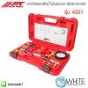 เกจ์วัดแรงดันน้ำมันพวงมาลัยพาวเวอร์ รุ่น 4251 ยี่ห้อ JTC Auto Tools จากประเทศไต้หวัน