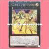 CPF1-JP021 : Number 100: Numeron Dragon / Numbers 100: Numeron Dragon (Collectors Rare)