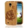 Case เคส ไม้ไผ่ ลายมังกร Samsung Galaxy S 4 IV (i9500)