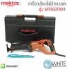 เครื่องเลื่อยไฟฟ้าแบบเตะ รุ่น MT450TKX1 ยี่ห้อ Maktec (JP) RECIPRO SAW 1,010 W